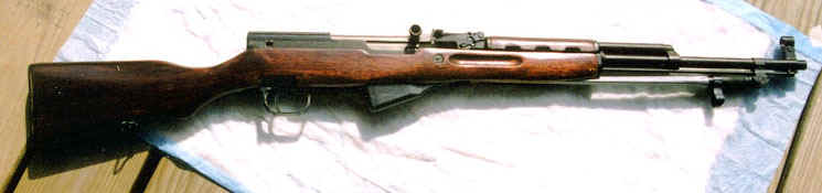 SKS new with spike bayonet.jpg (41094 bytes)